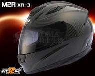 【提袋+贈品】M2R安全帽| XR-3 / XR3 CARBON 碳纖維 卡夢 全罩帽 耀瑪台中安全帽機車部品 ψ