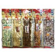 日本北海道高級山珍100%起司鱈魚條 醋烤墨魚 四川風辛燒干貝唇 丸市醋魷魚 烏賊片 魚介加工品 魚介乾製品