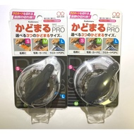[現貨]日本 sun-star 太陽星圓角器 三用圓角器 PRO Kadomaru 圓角切割器 圓邊器