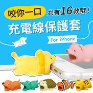 【超可愛!咬你一口充電線保護套】 數據線USB保護套 動物造型 繞線器 I線套 傳輸線保護套【A0505】