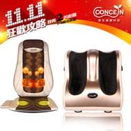 (雙11獨家)【Concern康生】極致奢華6D溫熱按摩腳機-香檳金+6D閃耀輕盈溫熱揉槌按摩椅墊