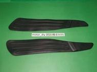 【motor_diy】偉士牌.VESPA.ET8腳踏墊(左+右).ET8地毯(左+右)