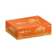 中衛 醫療口罩-潮橘 (30片x1盒入)