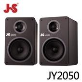 《JS 淇譽》JS 淇譽 JY2050 藍牙無線立體聲喇叭(JY2050)