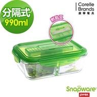 Snapware Corning Thick Buckle Divided Crisper / Microwave Box / Bento Box