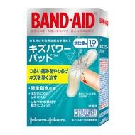 Band-Aid 水凝膠防水透氣繃 (滅菌)指用型(10入/盒)X2盒