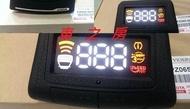 (車之房) TOYOTA 2014-2019 VIOS YARIS 抬頭顯示器 專用型 HUD 抬頭顯示器 正廠用品