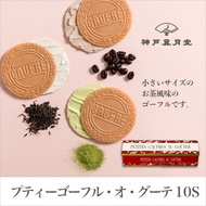 日本✦神戶風月堂 茶風味小法蘭酥24枚