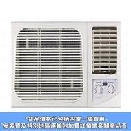 三菱重工3/4匹 淨冷窗口式冷氣-型號 : WRK20MB2<全機保用3年>