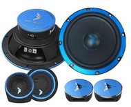 """High Performance 6.5"""" 12V Component Speakers Active Aluminum powerful Car Audio Subwoofer"""