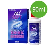 【Alcon 愛爾康】AO耶歐雙氧隱型眼鏡保養液90ml(保養液.隱形眼鏡藥水)