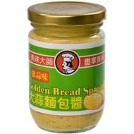 美味大師 大蒜麵包醬-強蒜味(220g/瓶)[大買家]