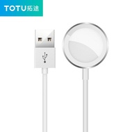 TOTU Portable Smart USB Watch Charger Cable Magnetic Wireless Charging Dock for Apple IWatch Series 4/S/2/1 Applewatch
