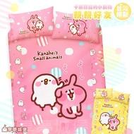 【享夢城堡】雙人床包枕套5x6.2三件組(卡娜赫拉的小動物 親親好友-粉.黃)