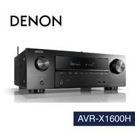 【DENON】7.2聲道4K AV環繞擴大機 AVR-X1600H