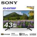 【易GO 3C】SONY 索尼 43吋 43X7000F 43型 4K 液晶螢幕 液晶電視 KD-43X7000F 液晶顯示器