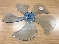 DO嘟嘟DO附發票 電風扇零件 360度擺頭電扇風葉,3D循環扇葉5葉 工業立扇 12吋14吋16吋3D涼風扇電風扇葉片