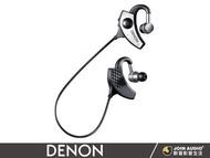 【醉音影音生活】日本天龍 Denon AH-W200 無線藍牙耳機.環球旅人.雜訊隔絕.旅行專用.耳掛式耳機.公司貨