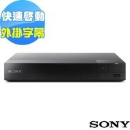 【SONY 索尼】藍光播放器BDP-S1500