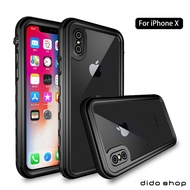 iPhone X (5.8吋) 手機防水殼 全防水手機殼 (WP058)【預購】