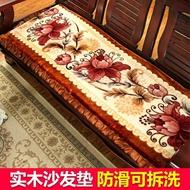 夯貨折扣! 沙發罩-實木沙發墊海綿坐墊加厚三人座老式防滑連身長椅墊紅木質沙發冬季