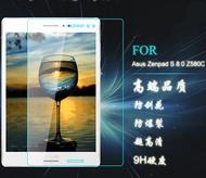 9H Tempered glass For ASUS zenpad 8 Z380、ASUS Zenpad 7.0 Z170CG、ASUS ZenPad 7.0 Z370CG