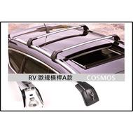 【服貼型專用車頂架】PASSAT.B8 Variant .Tiguan/行李架/ 非Thule YAKIMA/