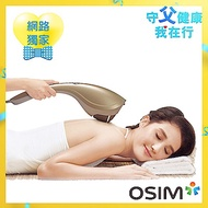 OSIM 刮痧按摩棒 OS-253 (電動按摩器) [熱銷推薦]