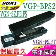 SONY 電池-索尼 VGP-BPS2A,VGN-FT31,VGN-FT32,VGN-FT50,VGN-FT51,VGN-FT52,VGN-N11,VGN-N130,VGN-N17,VGN-N19,VGN-Y70P,VGN-Y90,VGN-C,VGN-C11,VGN-C12,VGN-FJ,VGN-FJ79,VGN-FJ92,VGP-BPS2,VGP-BPS2A/S,VGP-BPS2B,VGN-FS15TP,VGN-FS,VGN-FS15,VGN-FS18,VGN-FS20,VGN-FS21