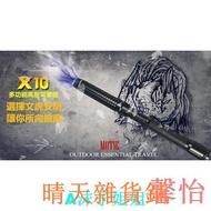 【性致蕩漾】黑鷹-X10 五檔超強光照明 耐敲打 可伸縮 高壓強光手電筒 @晴天