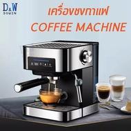 DOWIN COFFEE MACHINE เครื่องชงกาแฟ เครื่องทำกาแฟ เครื่องชงกาแฟสด เครื่องชงกาแฟอัตโนมัติ เครื่องกาแฟ กาแฟ หน้าจอสัมผัส เครื่องทำกาแฟ