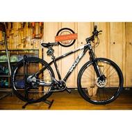 Wake Robin Mountain Bike 29er/27.5