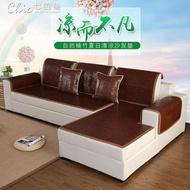 訂製沙發墊涼席沙發墊涼墊坐墊竹墊竹沙發墊防滑坐墊YXS「七色堇」
