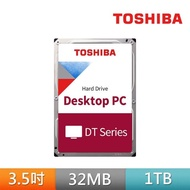 【TOSHIBA】桌上型硬碟 1TB 3.5吋 SATAIII 7200轉硬碟 三年保固(DT01ACA100)