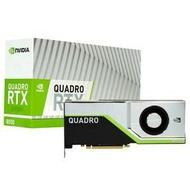 麗臺 NVIDIA Quadro RTX8000 48GB GDDR6 384bit PCI-E 工作站繪圖卡