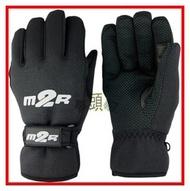 ㊣金頭帽㊣【可面交】【M2R G-01 G01 機車手套】防水手套 防滑 防寒 防風 保暖 刷毛 平價 手套