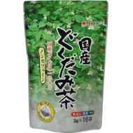 【日本產】魚腥草茶包16包入