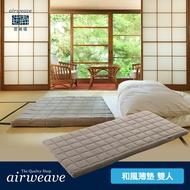 airweave 愛維福|和風薄墊6.5公分 - 雙人 百選溫泉第一名加賀屋全館使用 (日本市佔第一薄墊品牌 原裝進口)