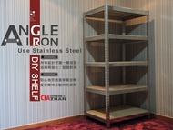 唯一橫桿2mm厚 置物櫃 白鐵不銹鋼 免運促銷 #304不鏽鋼免螺絲角鋼(4x2x6尺,5層) 空間特工