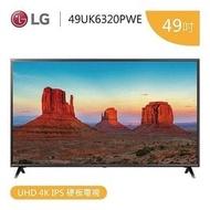 【獨家 送藍光播放機+HDMI線】LG 樂金 49UK6320 連網智慧 49吋 4K 液晶電視 公司貨