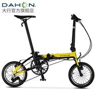 Dahon Dahon K3 folding bicycle 14 inch 3-speed small wheel urban commuter version kaa433 black yellow z  h