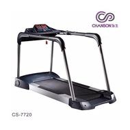 二手 慢速電動跑步機 CS-7720