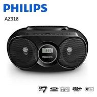 【Philips 飛利浦】CD/USB播放機(AZ318)