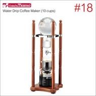 Tiamo #18冰釀冰滴咖啡壺-10杯份 (HG6331)