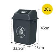 戶外垃圾桶塑膠垃圾桶大號戶外簡約北歐家用廚房廁所帶蓋商用酒店辦公室無蓋『DD519』