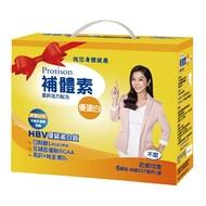 補體素優蛋白-不甜禮盒組【杏一】