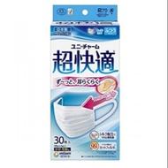 現貨 日本製 unicharm 超快適 三次元  嬌聯 超立體 口罩 30枚 50枚