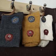 ถุงเท้าปักหมีบราวน์