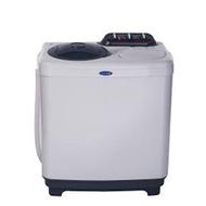 Fujidenzo Twin Tub Washing Machine 10.1KG