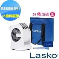 【美國 Lasko】AirSmart 智多星二代 小鋼砲渦輪噴射 循環風扇 U11310TW(送收納袋+清潔刷)